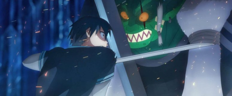 Kirito fighting with Ugachi